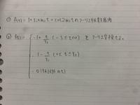 フーリエ級数展開  以下の2つの問題の解答を早急に教えて頂きたいです。 よろしくお願いいたします。