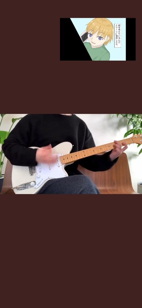 このギターはなんでやつでしょうか?特定お願いします 参考までに、こちらの動画のものです https://twitter.com/ichika_mo/status/1402225150020382729?s=19