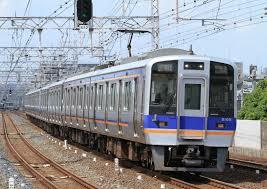 日本の大手私鉄の中で最もぼったcry運賃なのは、南海でしょううか。(あの北総鉄道・京成成田スカイアクセス線は特殊な事情があるので考慮しない)