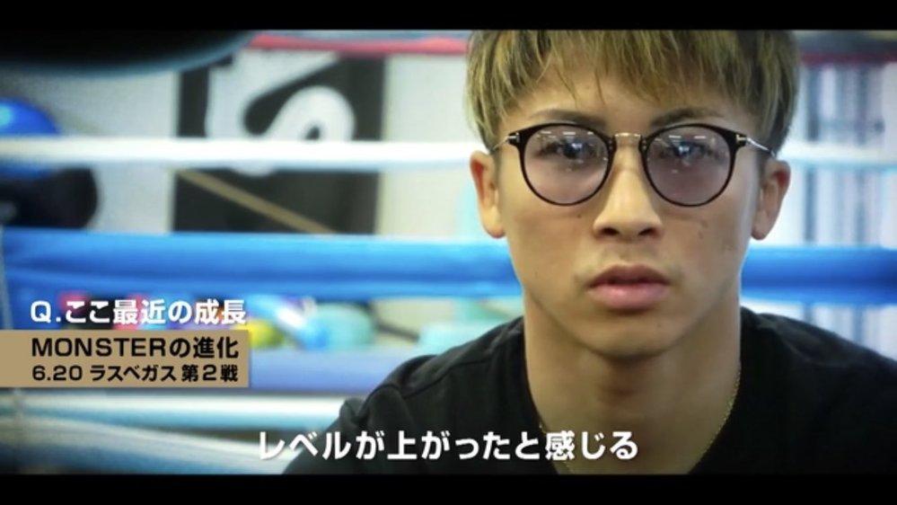 このサングラスはどこのなんのサングラスですか?