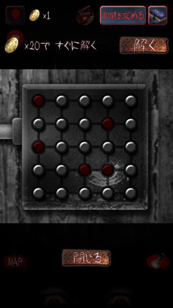 呪巣 起ノ章 開かずの間のパズルが解けません 解ける方お願いします ちなみに初期配置はこれです。