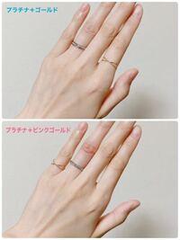 指輪の組み合わせについて質問です。 この組み合わせはおかしいでしょうか? 結婚指輪はプラチナですが、ゴールドやピンクゴールドのアクセサリーをつける際、色を合わせるために購入しました。  左はプラチナ、右はゴールドorピンクゴールドの方がスッキリするでしょうか。  指輪をつける経験がなかったため、センスの良い付け方が分かりません。 ご教示いただけるとありがたいです。