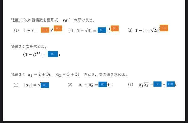この問題の解答解説よろしくお願いします。
