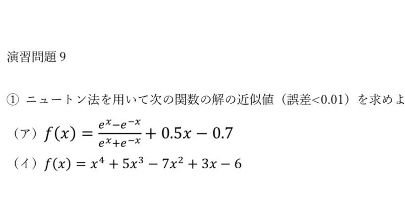 この問題の(ア)の解き方を教えてください 自分で解いたところ、とんでもない途中先が出たもので、解けませんでした。