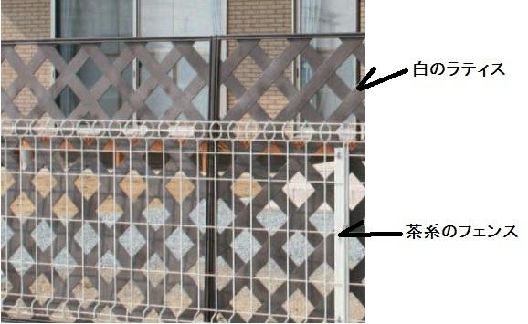自主管理の分譲マンションに住んでいます。管理人は老齢で細かな事や対応はあまりできない感じです。 ある住人が、1階のテラスの塀に、目隠し用のフェンスを設置(結束バンド留め)しました。元々の塀は茶系(高さ150センチ程度?)ですが、目隠しフェンスは白色で高さも250センチ程度?あり、マンションの美観上問題に感じています。管理規約を確認すると、テラスに構築物の設置はできないという記載しかありません。(美観上等の文言は見当たらないようです)ネットで検索すると、この目隠しフェンスは構築物には該当しないようにも感じましたが、目隠しフェンス設置は容認するしかないのでしょうか?? 写真は設置しているイメージ写真です