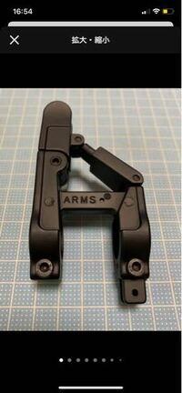ARMS製 折りたたみ式 フロントサイト を S&T DSR-1 フルート エクステンション 若しくは S&T DSR-1 ショート エクステンション に取り付ける事は出来ますか?