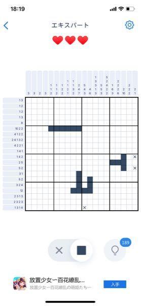 このパズルの次の一手を教えてください。 ルールは左と上にある数字の数だけ黒く塗れます。例えば数字が二つ以上のところは連続して塗られていてはいけません。(1 3とあるところに4つ連続してはいけない) ただし縛りのようなものを設けます。それは大胆な仮定法は禁止です。(この場所が塗れると仮定すると横のここが塗れて、縦のここが塗れなくて・・・から矛盾。よって最初の場所は塗れないのようなのは禁止) 1列(もしくは1行)のみを見て、確実に一意に塗れる(もしくは塗れない)ところを教えてください。