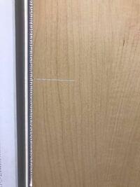 ドアに傷がありました。 来月退去しますがお金とられますよね?  修繕方法何かありますか?