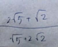 [分母の有理化]この問題の解き方を教えていただきたいです。 画質悪くてすみませんm(_ _)m