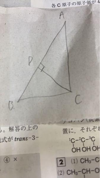 この三角形でdb:ab=三角形dbc:abcになりますか?