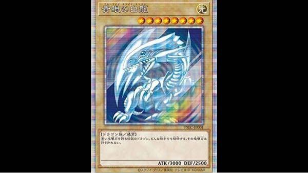 遊戯王について質問です。 ブルーアイズはもともと海馬のカードではない。 スターダストドラゴンはもともと遊星のカードではないことを知って驚きました。 この他にも、元々の使用者の異なるカードを出来るだけ多く教えて下さい。