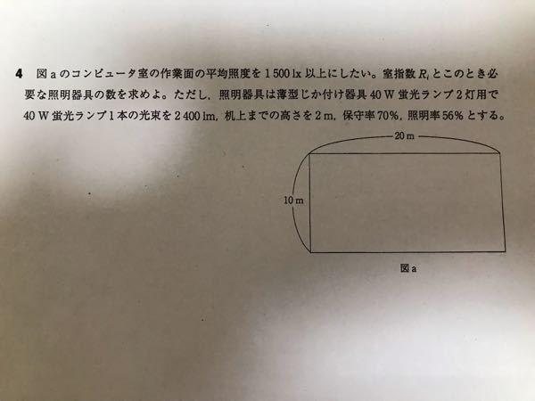 この問題の解き方がわかりません、、、 どなたか分かる方がいらっしゃれば解説をお願いいたします。 解答は159.4です。
