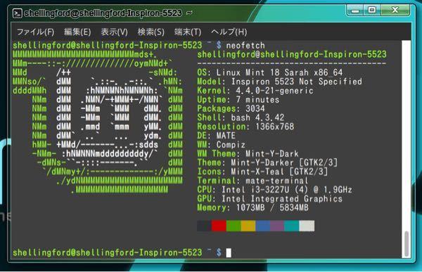 Linuxのneofetchコマンドの写真をどこかに載せる時に隠さなきゃいけない情報の部分はありますか?