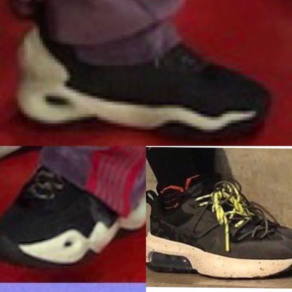 靴の名前を探しています。恐らくNIKEだと思うのですが靴に詳しい方、教えていただけないでしょうか。 2種類です。
