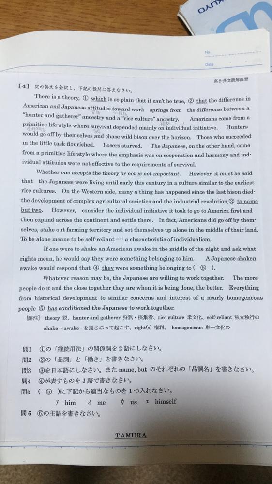 翻訳していただけると助かります。