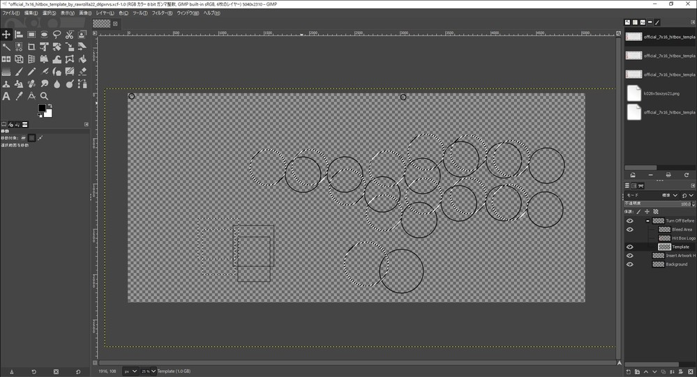 GIMPで添付画像の円を増やしたいです。 元からあるテンプレートに円を加えたい場合は、新しい透明レイヤーを作成してその上で作業するのでしょうか? 四角が自分が加えた図形で、円が元からある図形です。 『不透明部分を選択範囲に』を実行すると図形が点滅します。 そこから移動、削除、変形ができません。 移動させるとすべての図形が移動してしまいます。 過去に似た質問をしているのですが分からなくなってしまいました。 https://detail.chiebukuro.yahoo.co.jp/qa/question_detail/q11244313306 一度描画した図形は、透明レイヤーでも削除はレイヤーごと削除するのでしょうか? 移動も、レイヤーが動くから図形も動くのですか?