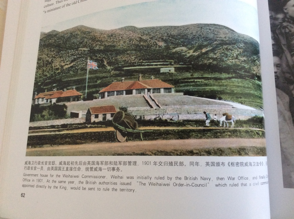 Government house for the Weihaiwei Commissioner. Weihai was initially ruled by the British Navy, ...