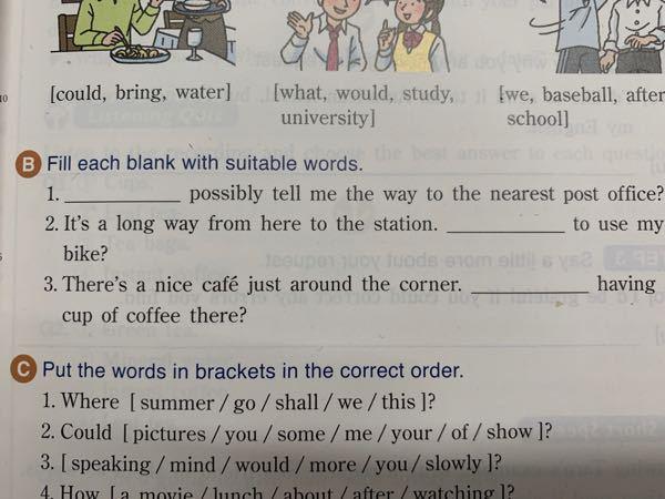 Bに入る回答を教えてください英語です。