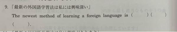 この英文法にedを当てはめてしまうとどうゆう意味になりますか?ingとedの使い分けがよく分かりません。
