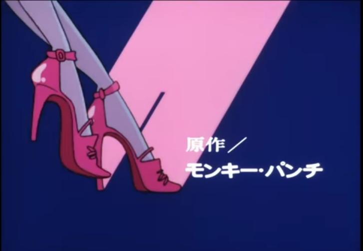 女性用シューズについて質問です 下のルパン三世オープニング画像の 峰不二子が履いている靴の名前を教えて 下さい