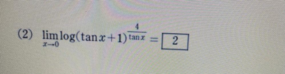 これの平均値の定理を使った解き方教えてください