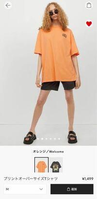 H&MのこのTシャツ買われた方いますか? 写真のモデルさんぐらいのサイズ感で着たいのですが、 何サイズがいいでしょうか?  身長158.9くらいです!