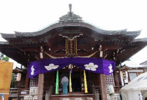 町田の神社なのですがなんて言う神社ですか?