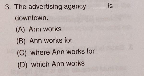 至急です。英語の課題です。この英文の空欄にあてはまる単語を教えて欲しいです。