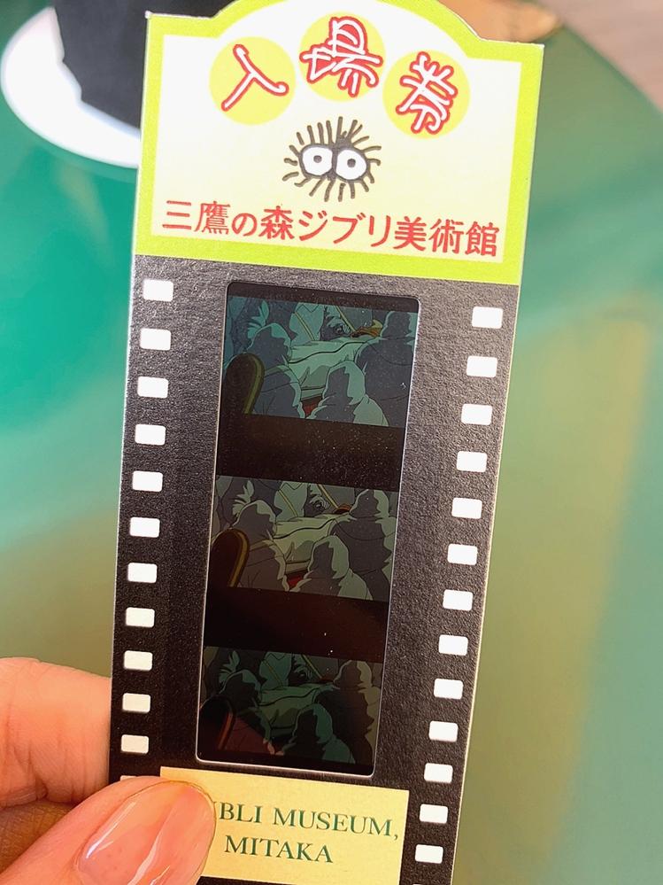 三鷹の森ジブリ美術館のフィルムチケットについて、このシーンはどの映画のシーンでしょうか?いろいろ調べましたが答えに辿り着けず…