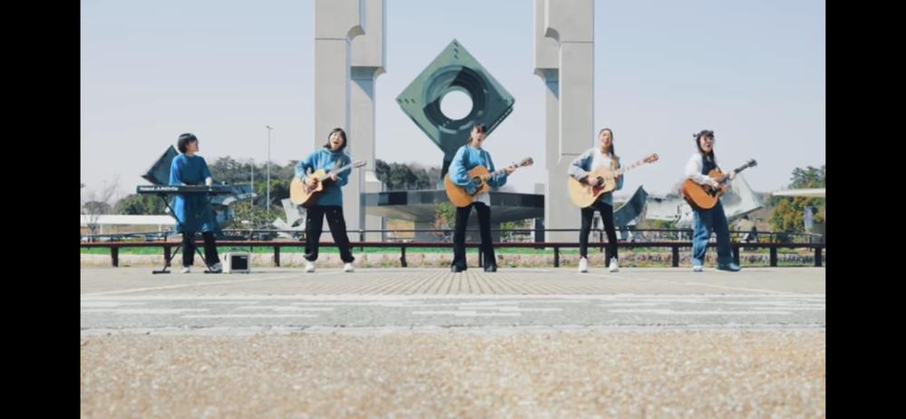 名古屋ギター女子部さんのbirthdayの撮影場所が知りたいです。