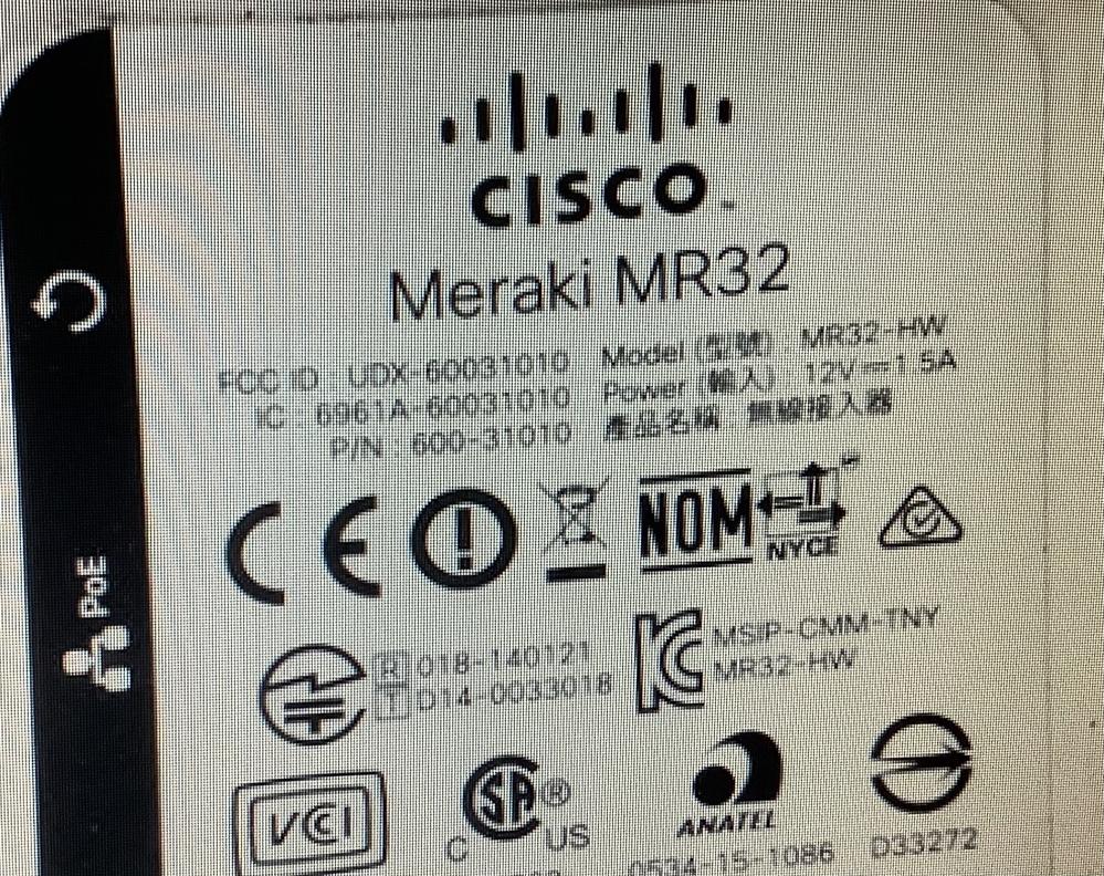 セカイモンでアクセスポイントを購入しようと思っています。 そこで、写真のように技適マークがついていたら日本でも使用していいのでしょうか?