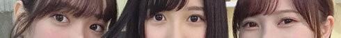 坂道パーツクイズ其の379 画像の現役または元坂道メンバーは 左から誰と誰と誰でしょう?