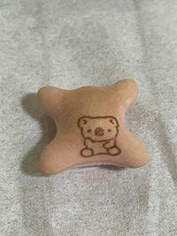 コアラのマーチを食べていたら、初めて小さいコアラ見ました。これは赤ちゃんでしょうか。可愛いくないですか?笑