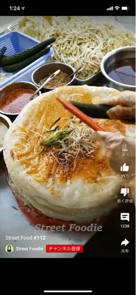この中国の料理?はなにか分かりますか?