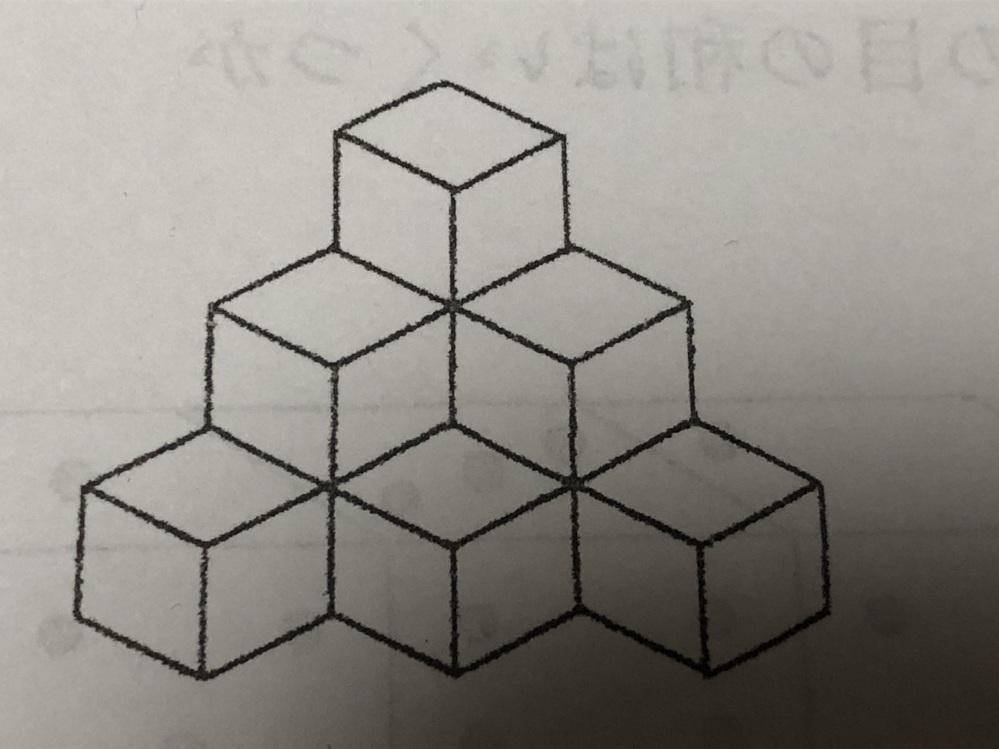 公務員試験問題です。空間把握です。 図のように10個のサイコロを接する面の和が7になるように積み上げた。この時、外側にある面の数の総和として正しいものは次のどれか。ただしサイコロの平行な面の数の和は全て7である。 1. 84 2. 108 3. 126 4. 180 5. 216 詳しい解説よろしくお願い致します。