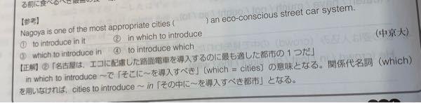 この問題で、なぜ③は正解ではないのか解説していただけませんか。?高校英語 不定詞動名詞分詞の範囲です