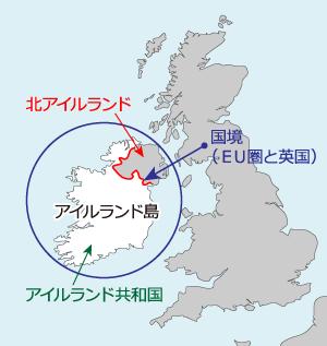 イギリスは北アイルランドとアイルランド共和国が統一国家となったら都合が悪いのですか?