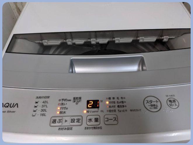 彼の家の全自動洗濯機がスタートボタンを押しただけなのに、画像の状態で止まったままだそうです。原因と対策法を教えてください。