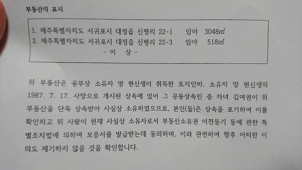 こちらの書類を訳せる方、いらっしゃいましたらよろしくお願いいたします。