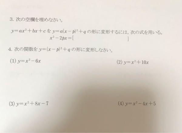 この5問どう答えればいいか教えてくださいm(_ _)m
