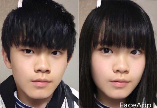 顔評価お願いします。男女両方とも。
