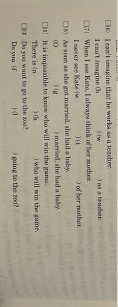 どなたか次の下の文が上の文とほぼ同じ内容になる文を教えていただけませんか?
