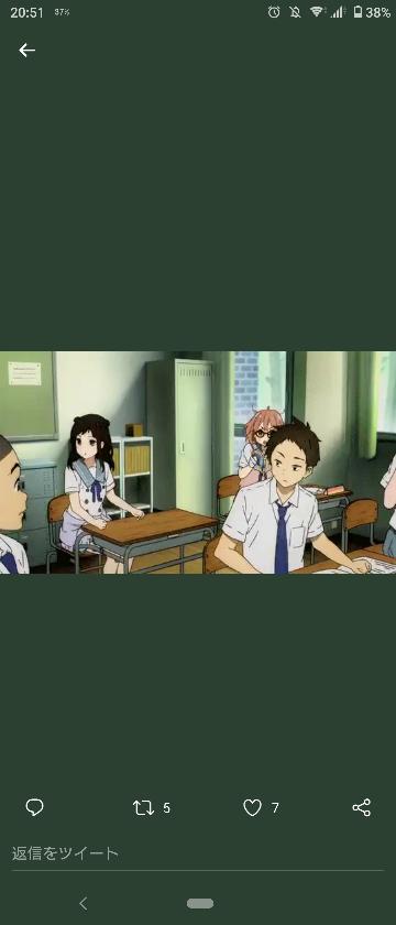 このアニメなんですか?
