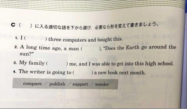 問題を解いてください。