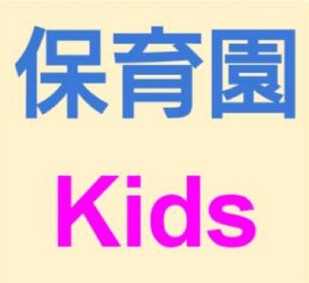 【知育DVD】3~5才児、が音楽を聴きながら、ひらがなを覚えれるように、ひらがなで カラオケの歌詞みたいに字幕が出るDVD商品の様なものないでしょうか?