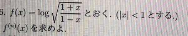 この問題が解けません。解ける方よろしくお願いします!