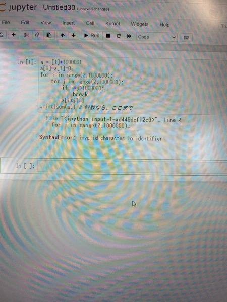 100万以下の素数の個数を,10秒以内に調べるPython プログラムを作れ. (秒数はもちろんPC能力に依存するが, 概ねi3-8100程度を想定.) これはどういうエラーでしょうか?