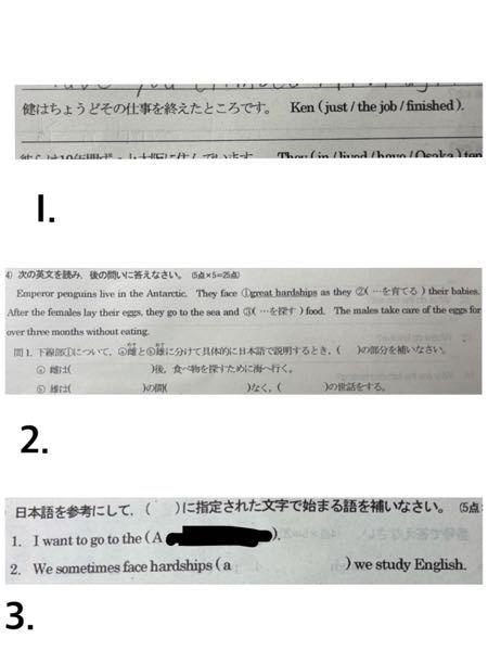 高校1年生英語の問題です。 この3個の問題の答えを教えてください。 見づらかったらすみませんm(._.)m