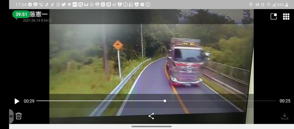 この大型平ボディー(鋼材積み)の会社をご存じの方居ませんか? 埼玉~山梨方面へ向かったトラックです