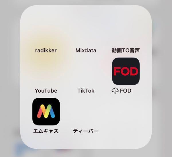 ホーム画面にアプリの名前は表示されるのですが、 写真のようにアイコンが表示されなくなりました。 原因が分かる方教えていただけたら助かります。